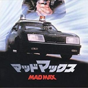 マッドマックス MAD MAX