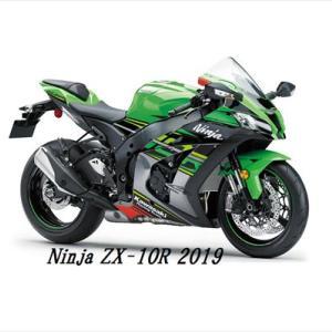 カワサキ ニンジャ SS(スーパースポーツ)編 Kawasaki Ninja Super Sports Edition