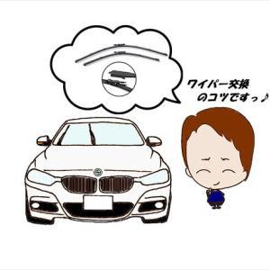 BMWのワイパー交換 ワイパーの立て方と雨滴感知調整方法