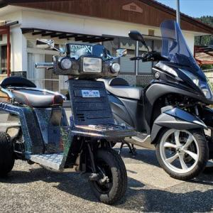 三輪バイクのトライク登録・ミニカー登録について YAMAHAトリシティ・HONDAジャイロ