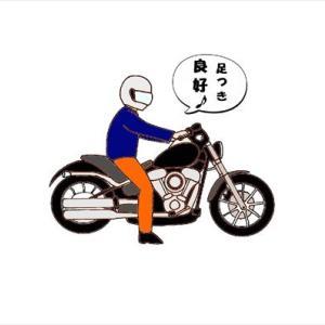 飲酒運転とオートバイ! 酒気帯び運転には「免許停止の場合」と「免許取消しの場合」があります。