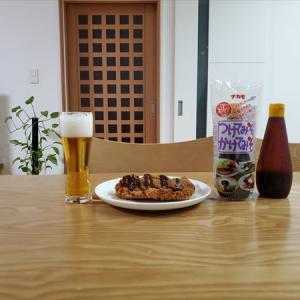 自宅で名古屋味噌を味わおうっ♪ ナカモの「つけてみそかけてみそ」