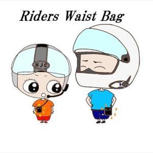 ライダーの便利アイテム ウエストバッグ  レッグバッグ ヒップバッグ