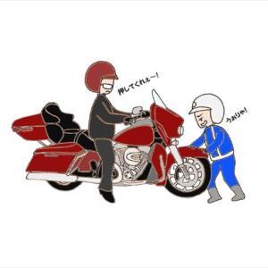 扱いきれないのに、なぜ大型バイクに乗るのか? 大型バイクの魅力とは
