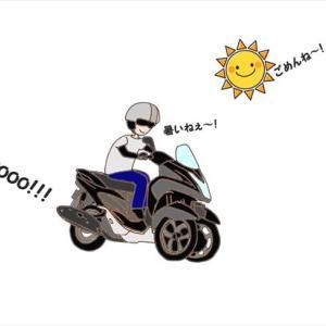真夏のバイク乗車に冷感アームスリーブは如何ですか