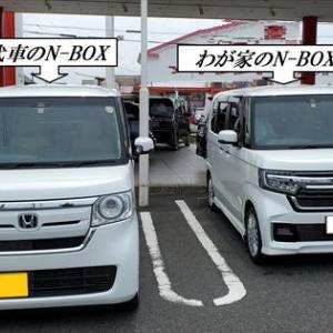 HONDA N-BOX Custom JF3型 一ヶ月点検