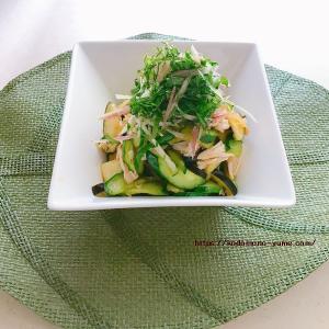 きゅうり和え物【ノンストップ】たっぷり香味野菜とささみのピリ辛和え物のレシピ