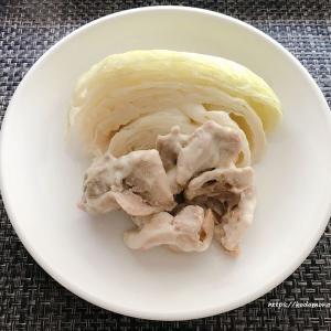キャベツ鶏肉レシピ【家事ヤロウ】和田明日香さんの「チーズタッカルビ」