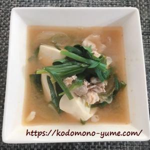 豆腐と豚肉のキムチチゲのレシピ|カロリー|糖質|ダイエットにおすすめ