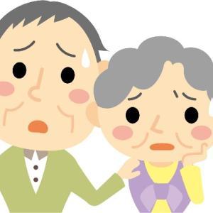 親に勧められて結婚相談所を考えている人へ 有田まさひろ…新潟の結婚相談所の婚活コラム