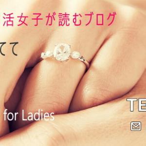 日本仲人協会の勉強会でした【新潟婚活】有田まさひろ…結婚相談所の仲人士のコラム