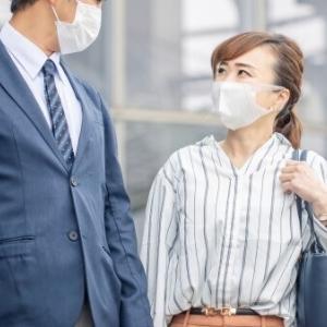 婚活ファッションのポイントはマスク【新しい日常】