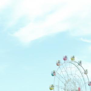 【コロナ】穏やかに日々はいつ訪れる?
