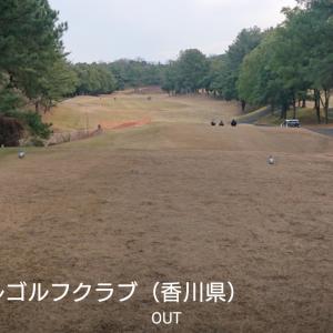 エリエールゴルフクラブ ~後半~