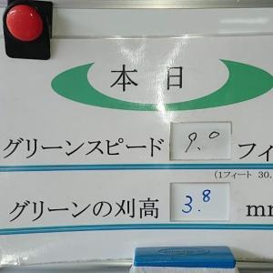 岡山カントリークラブ桃の郷コース ~前半~