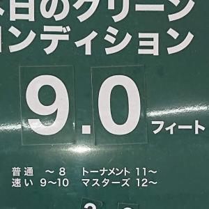 赤坂レイクサイドカントリークラブ ~前半~