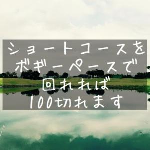 6/14(練習)