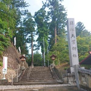 道主貴(道を司る最高の神)~天宮神社
