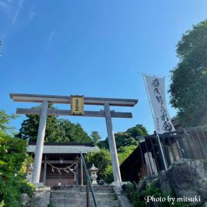 遠江一宮鎮座~谷崎天神社
