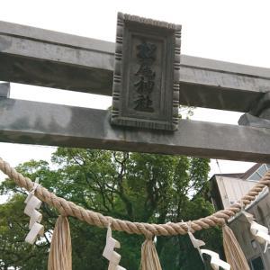 浜松総産土神~松尾神社