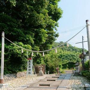 元伊勢・籠神社の奥宮~真名井神社
