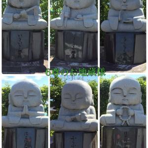 【福井県】御誕生寺へ行く