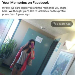 8年前の私