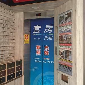 【台湾台中子連れ旅行】夏休みはホテル式アパートを契約(1ヶ月31,000円)してホテル代を大幅に節約できた!