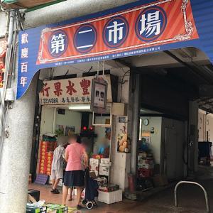 台湾台中『第二市場』100年以上の歴史がある市場