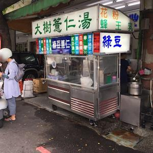 台中市北区英才路『大樹薏仁湯』暑い夏にピッタリの緑豆ハトムギ湯!