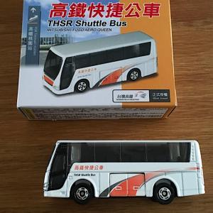 台湾のトミカ博(多美小汽車節)とトミカのイベントに行ってみた。台湾限定トミカがあったよ。