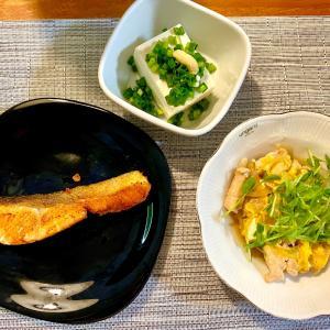 サツマイモの様子🌈夕飯