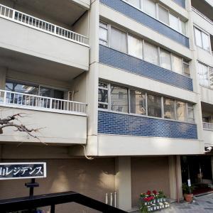 昭和の高級マンションの代表格でした- (仮称)秀和青山レジデンスマンション建替計画