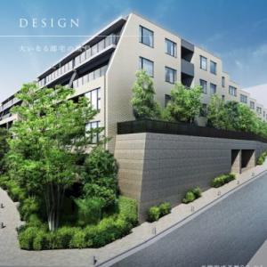 「フォレセーヌ渋谷富ヶ谷」のホームページが公表されました。