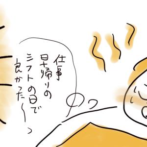 (193)底辺OLの風邪は汚い