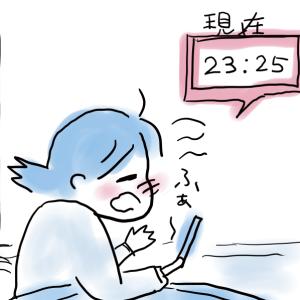 (198)帰ってすぐ仮眠するOL