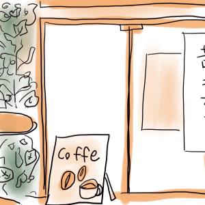 (203)気軽にカフェれないOL