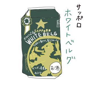 (209)底辺OLが選ぶ~発泡酒2019版ベスト3~