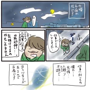 (213)女子更衣室の恐怖(回顧録⑥)