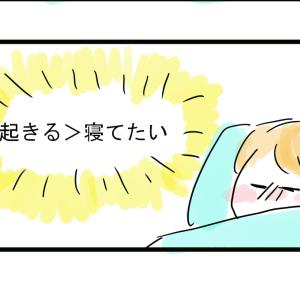 (313)月曜朝は理想をイメージ【底辺OL日常コミックエッセイ】