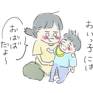 (371)おばばともる太