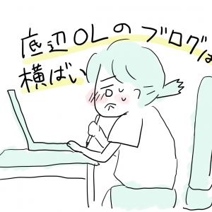 (385)与沢翼さんのユーチューブ良いよ
