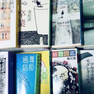 (407)2020年5、6月読んだ本紹介!【OLが読んでいる小説】