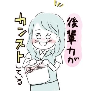 (418)後輩力がカンストしている後輩ちゃん【アラサーOL日常漫画】