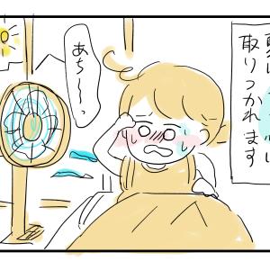 (424)夏の底辺OLの頭の中【アラサーOL漫画ブログ】