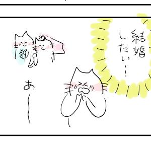 (425)気付けば20代最後の夏【OL日常漫画ブログ】