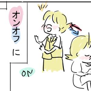 (431)回顧録⑩そもそもの性格⑴【OLコミックエッセイ】