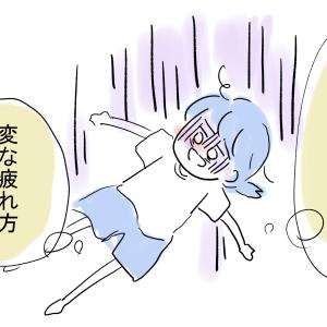 (437)回顧録⑭仕事が嫌だと変な疲れ方する【OLコミックエッセイ】