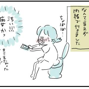 (447)コミュ障奮闘記!ラジオする