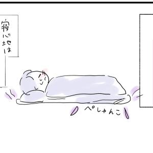 (456)頭悪いから貧乏なのか…【底辺OLのボヤキ漫画】